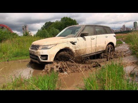 Range Rover Sport - Тест-драйв спортивного внедорожника! via ATDrive