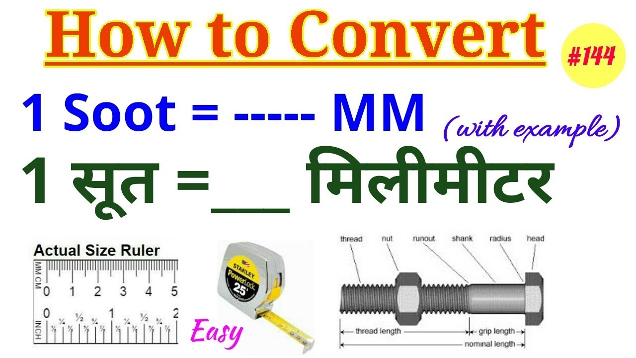 1 Soot Equal To Mm Mm Equal To Soot Calculation Measurement In Soot And Mm How To Calculate