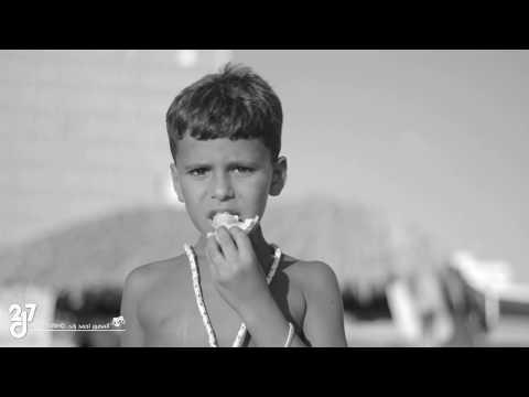 SUMMER 2017 (az16) ,tripoli,libya