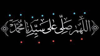 Download Mp3 Story Wa Allahumma Sholi