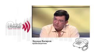 Багиров: расширение прав СБУ – создание тоталитарного контроля граждан Украины(, 2017-03-27T09:36:37.000Z)