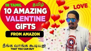 10 Amazing Valentine Gifts In tamil   தமிழ் from AMAZON