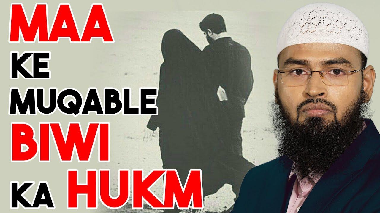 Maa Ke Muqable Biwi Ka Hukum By Adv  Faiz Syed