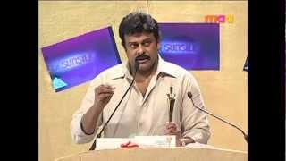 Celebrities about Superstar Mahesh Babu - Part 1