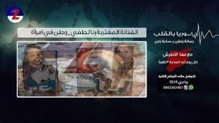 """الحلقة 41 من برنامج سوريا بالقلب """" الفن بالمغترب """""""