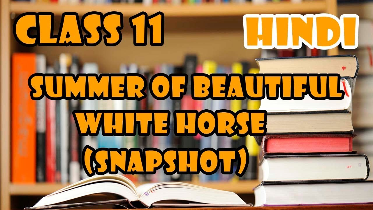 the summer of the beautiful white horse analysis