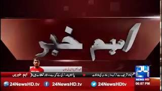 24 Breaking: Lady gives birth in ground of government hospital DG Khan