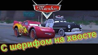 Тачки. Молния Маквин. Прохождение на русском. Игра. Cars. Серия №6.
