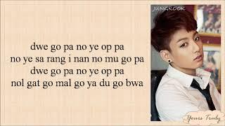 BTS (방탄소년단) - Boy In Luv (상남자) Easy Lyrics