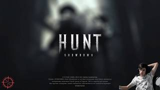 Hunt: Showdown by Cemka, Insize [21.08.18] Part 2