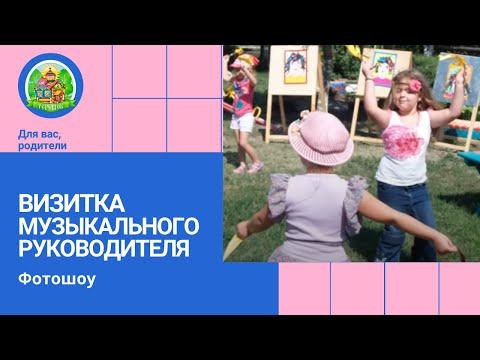 знакомство с нотами презентация для детей