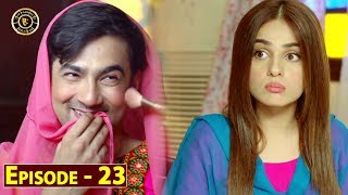 Barfi Laddu Episode 23 | Top Pakistani Drama