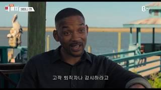 [B Tv 영화 추천/movie Big #89] 세상 혼자 사는 만능 엔터 윌 스미스 특집(제미니 맨, 나쁜 녀석들2)
