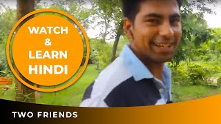 Hindi Conversation with English Subtitle Between two friends