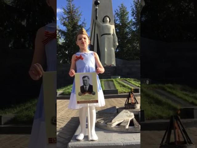 Изображение предпросмотра прочтения – ЭлинаБариева читает произведение «Что такое День Победы?» А.А.Усачева