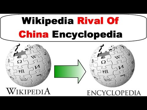 China to launch Wikipedia rival of encyclopedia in 2018