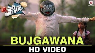 Download Hindi Video Songs - Bujgawana | Zhala Bobhata | Dilip Prabhawalkar & Bhau Kadam | Adarsh Shinde | AV Prafullchandra