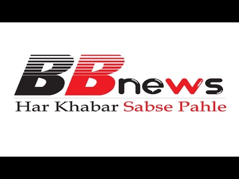 Watch Latest Bollywood / TV / Daily Shop News With BB NEWS