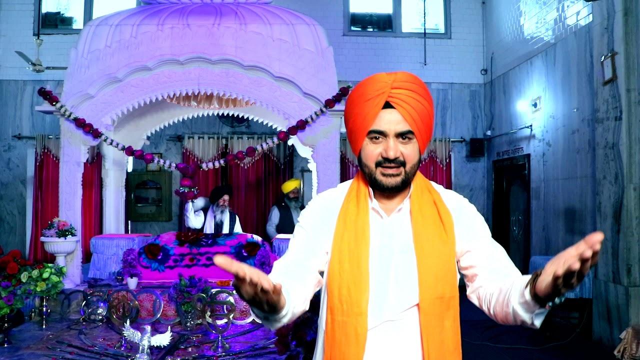 Janam Dehada : Baba Deep Singh Ji | Shammi Khan | Shera Bhorwalia