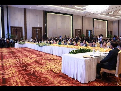 柬埔寨-中国企业家论坛 Cambodia-China Business Forum                     (Video 3)