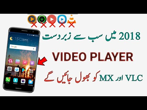 Best video player for 4k HD videos | 2017-2018