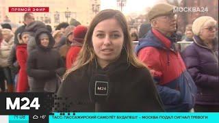 Москвичам посоветовали остаться дома на выходных - Москва 24