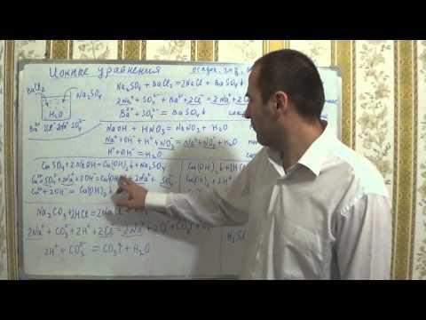 Решение задач по химии. -