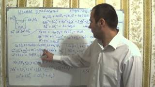 Уроки по химии 8 класс. §37, 8кл.Ионные уравнения