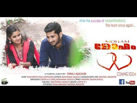 Moham | Malayalam Musical Album | Malayalam Love Song | 2017