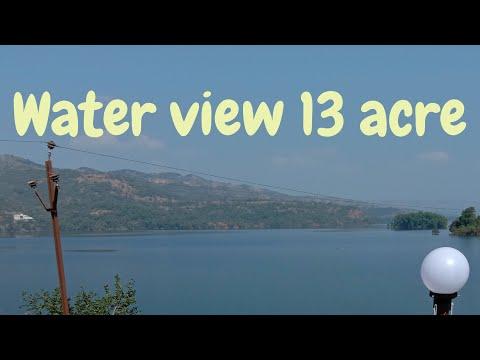 ID 149/1 Water View land near Pune( Single lot 13 acre) 9371129848
