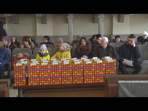 У Коломийській міськраді дітям вручили святкові пакунки