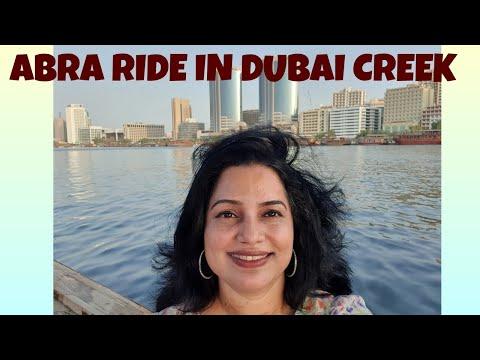 Abra ride in Dubai creek   Dubai   Episode 12