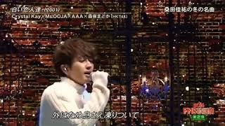 西島隆弘は相手の声をかき消さず自分の時は天使のような声を届けます #A...