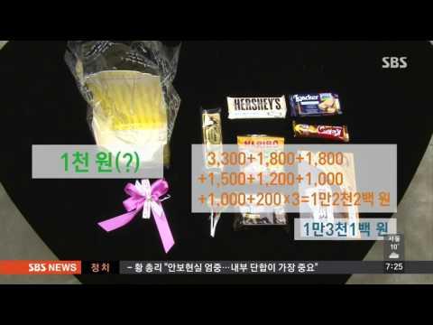 28,000원 초콜릿 열었더니…달랑 초코바 1개