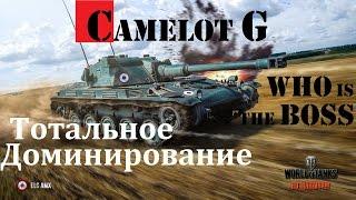 AMX ELC bis (Ёлка) World of Tanks самый полный обзор.Тотальное Доминирование (Who is the Boss?)