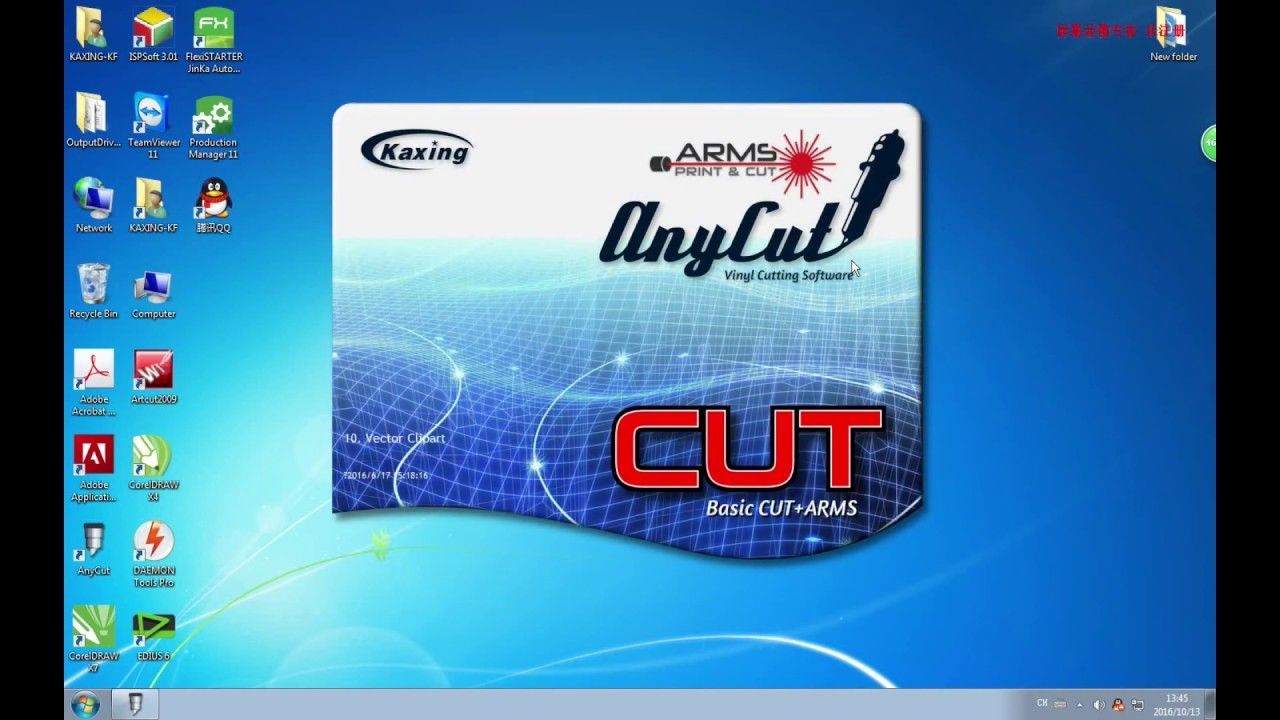 How to use 1350 cutting plotter with Anycut software-contour cutting
