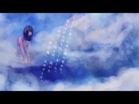 朝を終えるために - ピアノ曲集 - クロスフェードDEMO -