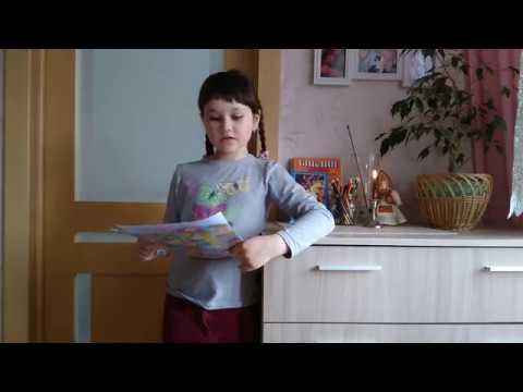 Изображение предпросмотра прочтения – ТаисияКазакова читает произведение «Русские народные загадки» (Русский фольклор )