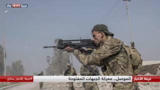 الموصل.. معركة الجبهات المفتوحة