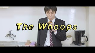The Whoops[ザ フープス] / 東京メトロ (MV)