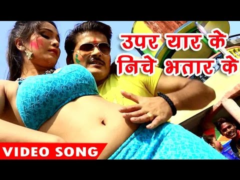2017 की सबसे हॉट होली गीत - Kallu & Happy Rai - Kalua Ke Happy Holi - Bhojpuri Holi Songs