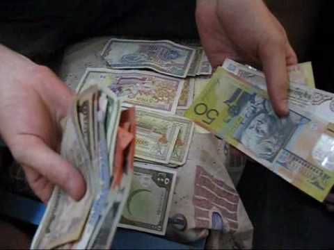 Backpacking in Iraq - Part 3: Financial Crisis