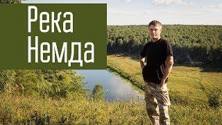 Путешествие в Кировскую область, река Немда, поход, водопад, горы, радиосвязь.