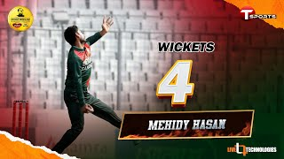 Mehidy Hasan's 4 Wickets | 2nd ODI | Bangladesh Vs West Indies 2021