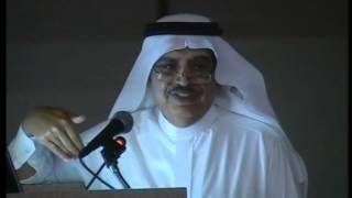 الملتقى السنوي الأول للعلاقات العامة - ورقة عمل د.ابراهيم بن عبدالعزيز البعيز