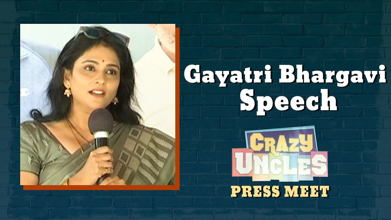 Anchor Gayatri Bhargavi Speech | Crazy Uncles Movie Press Meet | Shreyas Media