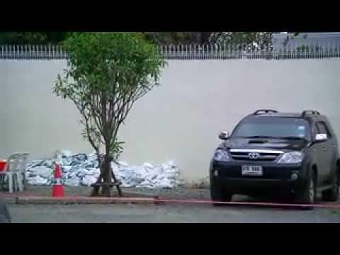 Scoop   บ้านนักการเมืองน้ำท่วม 2011