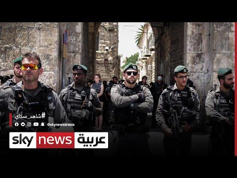 الشرطة الإسرائيلية تشدد إجراءاتها بمحيط المسجد الأقصى