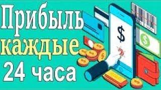 Заработок денег в Интернете. Как заработать в Интернете 100000 рублей в месяц