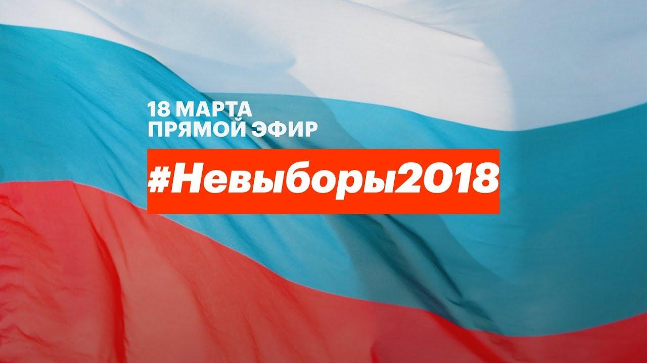 Навальный отказался сотрудничать с Собчак после выборов